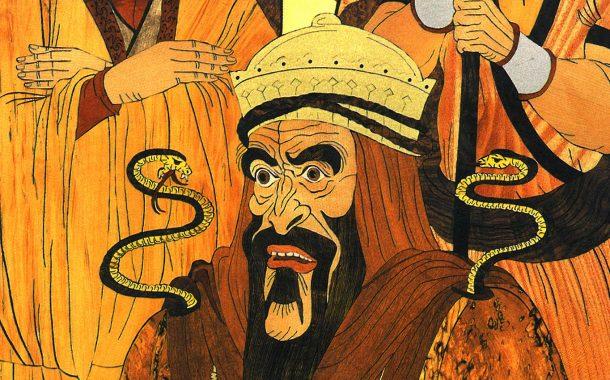 اسطورهشناسی و امر سیاسی