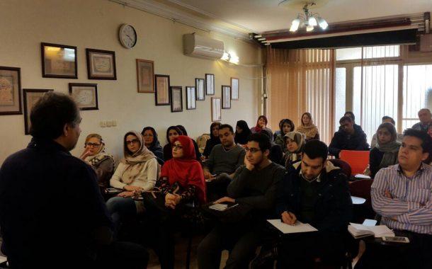 کلاسهای برگزار شده