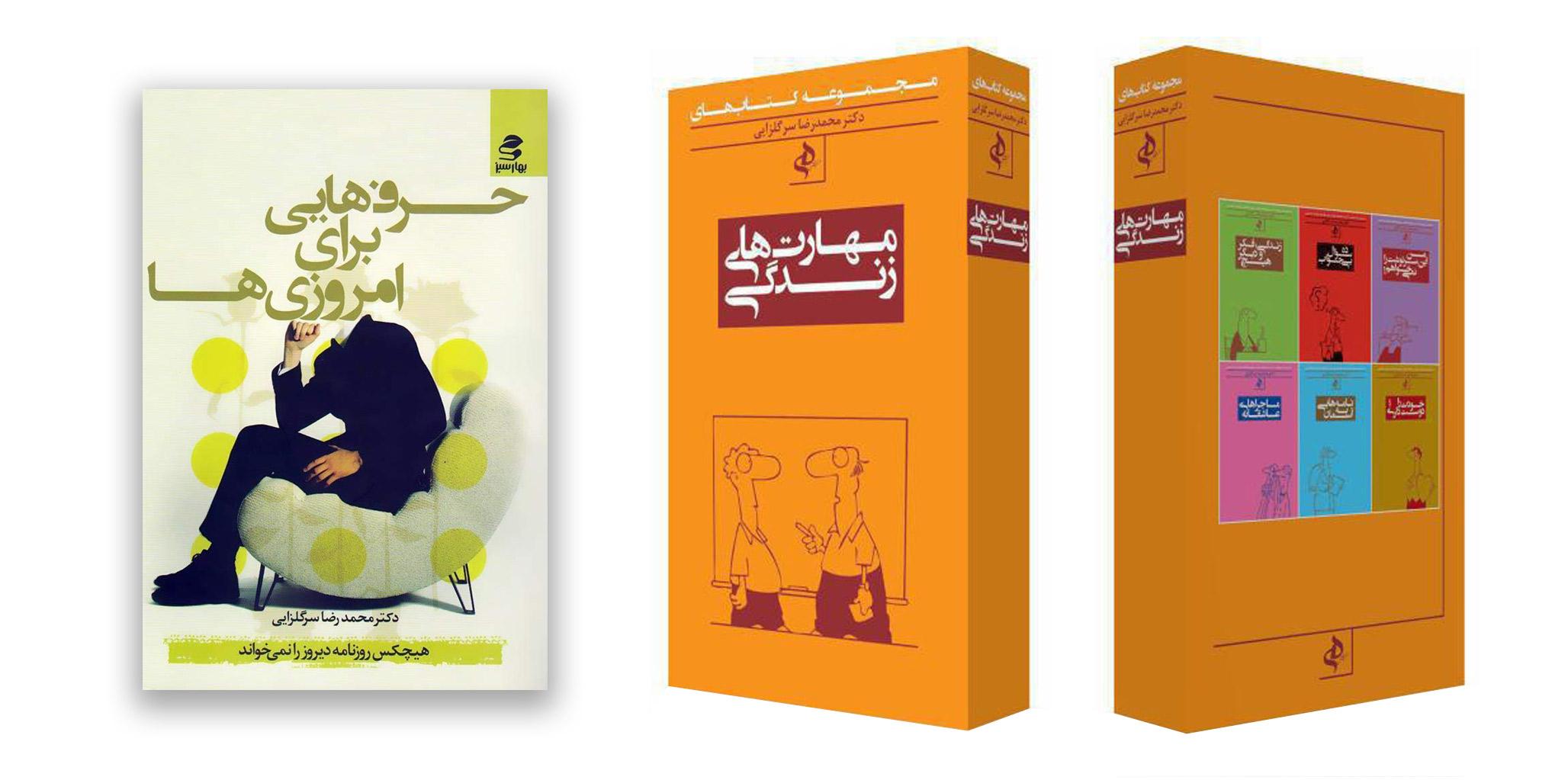 پیشنهاد کتاب برای نوجوانان