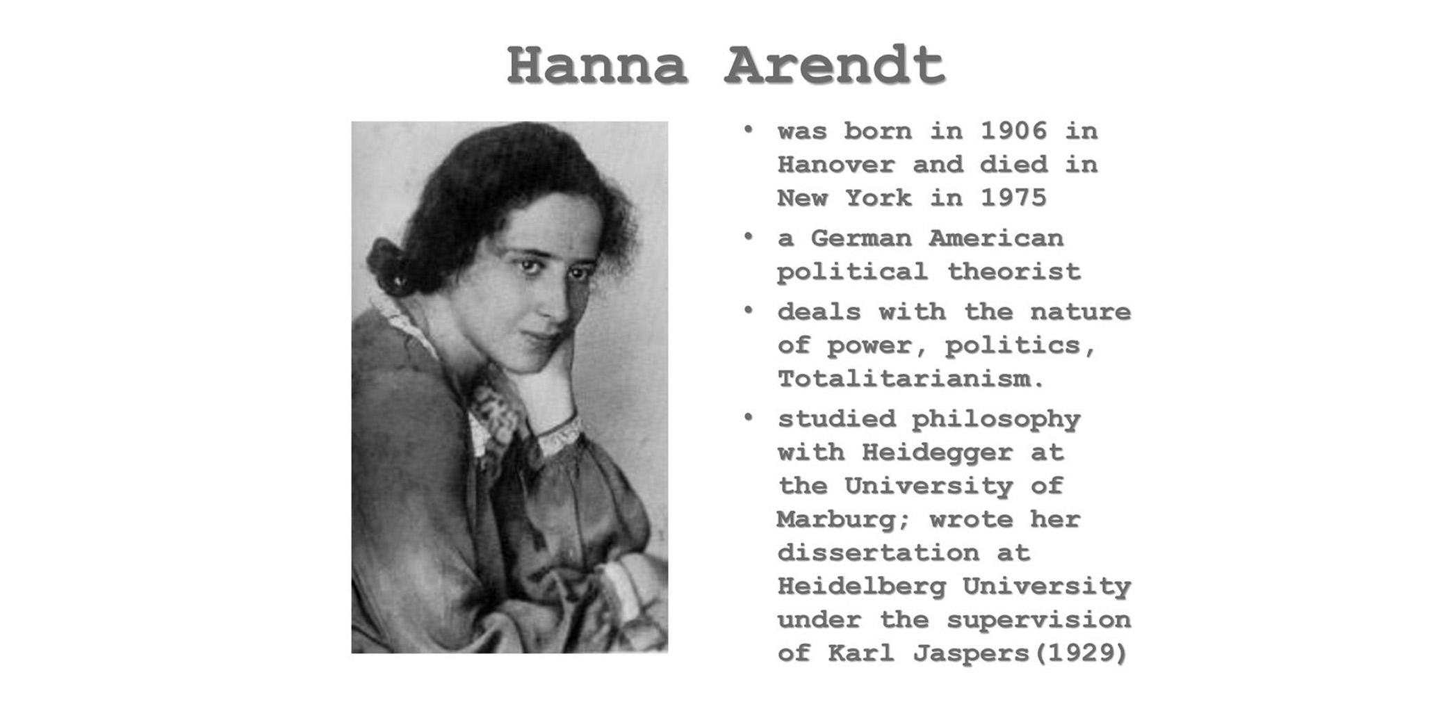 هانا آرنت