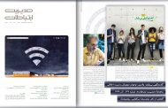 والدین، نوجوان دیجیتال و تربیت اخلاقی